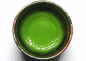 "Mobile Preview: Tsuji Competition Grade Matcha ""Asahi"""